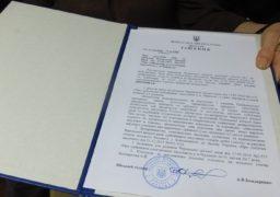 Активісти вимагають від міського голови накласти вето на рішення про «Прозоро»
