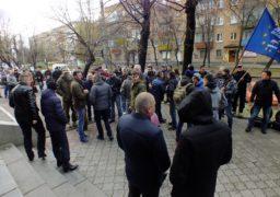 Активісти пікетували обласне управління поліції