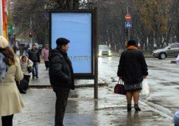 Рекламний щит на зупинці візуально перекриває вулицю