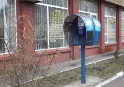 «Укртелеком» впроваджує безкоштовні дзвінки з таксофонів на всі фіксовані номери телефонів