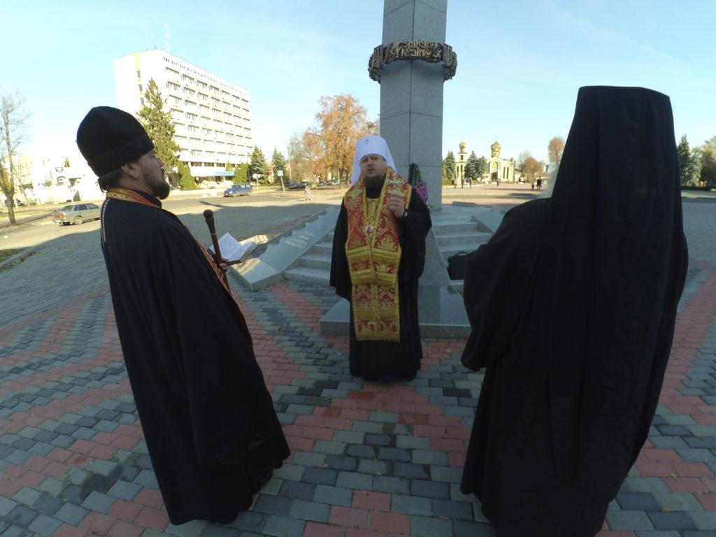 Священики Істинно-православної церкви провели молебен у Стели загиблим за Україну
