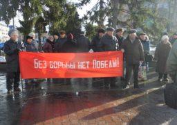 Черкаські пенсіонери вчергове мітингували проти високих тарифів