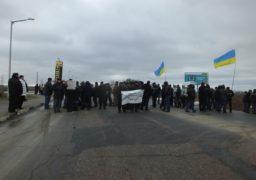 На Черкащині екс-міліціонери перекрили трасу