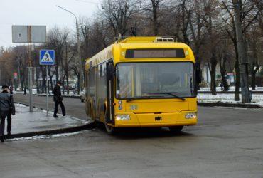 На сайті Черкаської міськради з᾽явився розклад руху тролейбусів