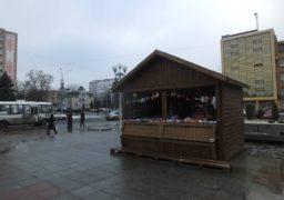На Соборній площі вже готові до новорічного ярмарку