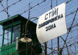 Юрист дав експертну оцінку «закону Савченко»