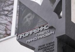 У Черкасах встановили меморіальну дошку загиблому атовцю