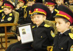 У гімназії №9 відзначили День кадета