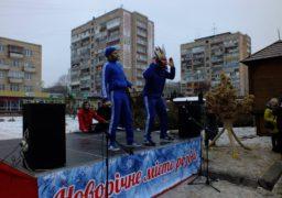 У сквері «Юність» містяни відзначили День Святого Миколая