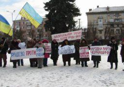 Сесійний день обласної ради почався з екологічного мітингу