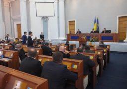 Обрано нового заступника голови обласної ради