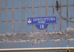 Частина мешканців багатоквартирного будинку стали заручниками бюрократії