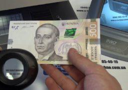 В черкаському супермаркеті не приймають українські гроші?