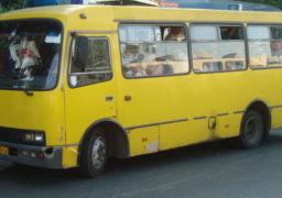 З 21 січня черкащани платитимуть у громадському транспорті по 4 гривні