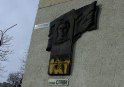 У Черкасах невідомі обмалювали радянську дошку