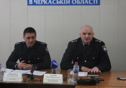 Поліція шукає охочих вступити на службу