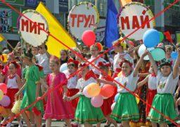 В Україні може зменшитись кількість державних свят