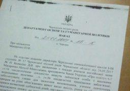 Батько постраждалої учениці прокоментував звільнення оскандаленої вчительки школи №17