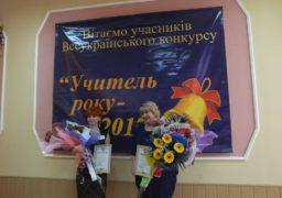 На Черкащині обрали вчителів року