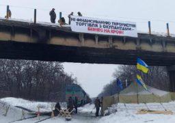 Черкащани про торгівельну блокаду Донбасу