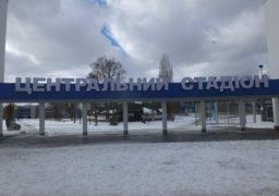 Навесні у Черкасах з᾽явиться запасне футбольне поле