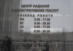 У місті кількість охочих закрити ФОП – не зменшується