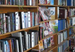 Черкаська бібліотека ім. Лесі Українки запустила акцію «BOOK Slam»