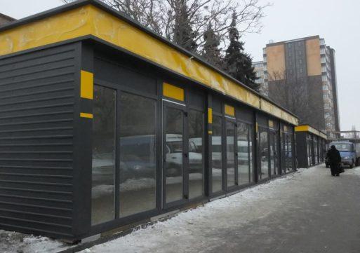 Незаконні павільйони біля черкаського драмтеатру продають на сайті оголошень