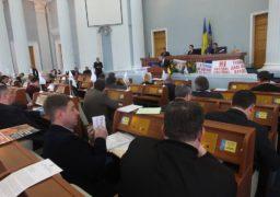Прокурор Черкаської області відзвітував перед депутатами облради