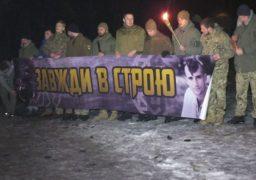 Черкаські націоналісти влаштували вечір пам'яті свого побратима Сергія Амброса