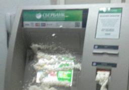 У Черкасах пошкодили банкомати російських банків