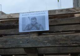 У Черкасах збудували будки для президента та його команди