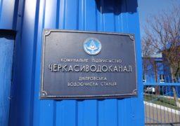 З Дніпра до чашки: процес очищення черкаської питної води