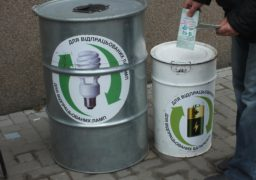 Черкаська міська рада вже шостий рік поспіль організовує збір небезпечних відходів