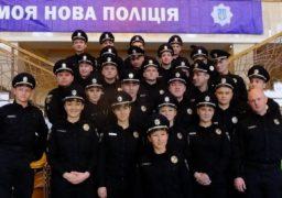 Черкаські поліцейські відзначають першу річницю на службі