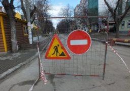 Міську владу не задовольняє ремонт черкаських доріг