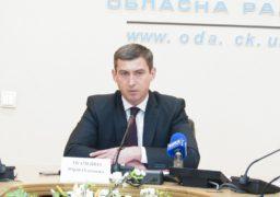 Керівник Черкащини висловився щодо забудови Соснівки та родичівських земель