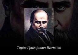 До Черкас докотився Шевченківський флешмоб