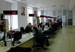 ЦНАП планує запустити можливість обслуговування через інтернет
