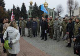 Черкаські добровольці вимагають надання статусу учасника бойових дій
