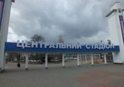 У Черкасах відбудеться матч Української Прем'єр-ліги