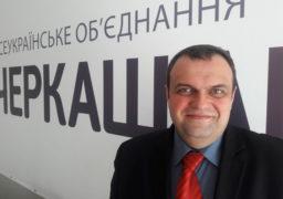Депутат від ВО «Черкащани» П.Карась заявляє, що закриття АЗОТу може мати катастрофічні наслідки для економіки міста та області