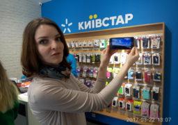 Ера швидкісного інтернету: 3G-зв'язок від «Київстар» уже в Черкасах