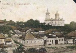Історія Черкас: Свято-Троїцький кафедральний собор був закладений у 1861 році, а підірваний комуністами у 1961-му