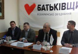 Черкаські батьківщинівці проти «драконівської» абонплати за газ