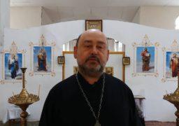 Настоятель парафії села Леськи звертається до прихожан