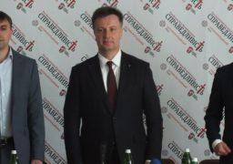 Протидія корупції та беззаконню: рух «Справедливість» готується перемагати на Черкащині