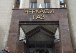 П᾽ять черкаських будинків лишилися без газу – на захист мешканців стали депутати міської ради