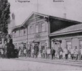 Залізниця в Черкасах з'явилася в 1876-му році, а залізничний міст через Дніпро лише в 1912-му