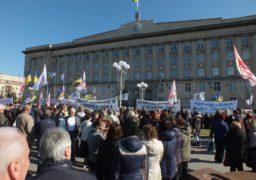Мітингувальники хочуть бачити Прем'єр-міністра у Черкасах